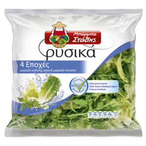 barba stathis salata 4epoxes p