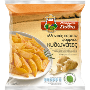 barba stathis patates kydwnates p