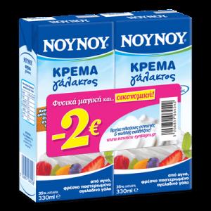 nounou milk cream 2x330ml d 1