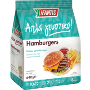 hamburger ifantis