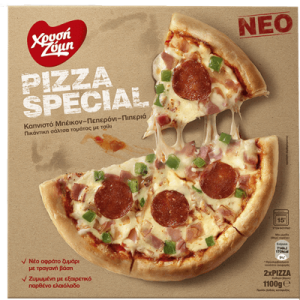 pizza special p