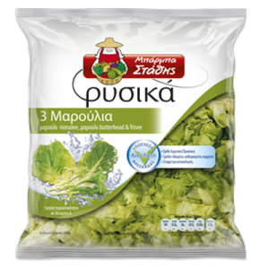 barba stathis salata 3maroulia p