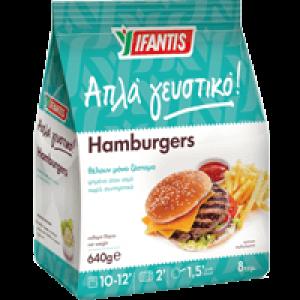 hamburger ifantis