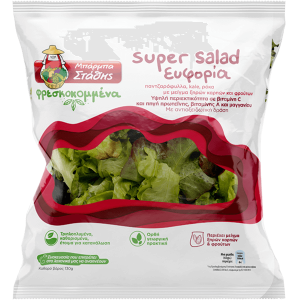 barba stathis super salata euforia 130gr