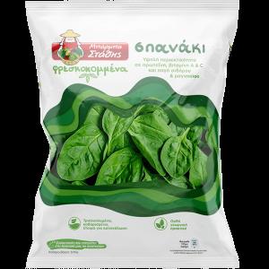 barba stathis salata spanaki 500gr