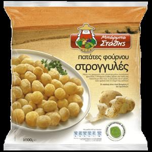 bs patates stroggyles p