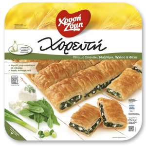 XZ XOREYTH SPINACH low 598x568 540 523 29 27
