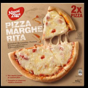 pizza margerita pockee xz