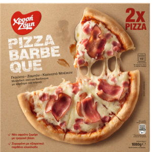 pizza bbq pockee xz
