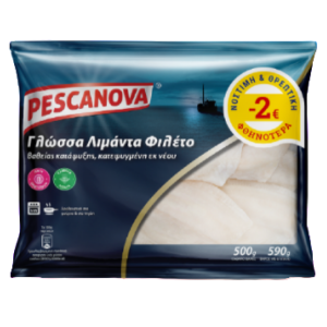 glwssa PESCANOVA limanta fileto katepsygmeno 500gr