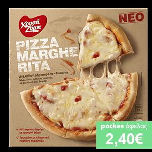 pockee pitsa marqherita