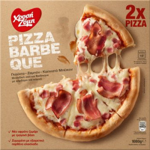 PIZZA BARBEQUE 350x350
