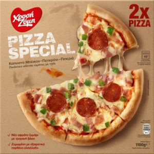 PIZZA SPECIAL 350x350