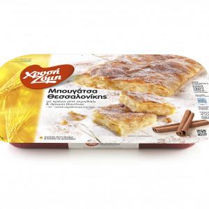 Mpougatsa Thessalonikis cream 450g E7